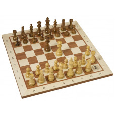 HOS The Champ Series Chess Set